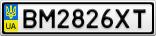 Номерной знак - BM2826XT
