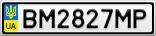 Номерной знак - BM2827MP