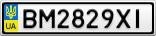 Номерной знак - BM2829XI