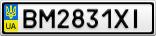 Номерной знак - BM2831XI