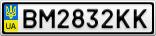 Номерной знак - BM2832KK