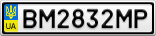 Номерной знак - BM2832MP