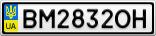 Номерной знак - BM2832OH