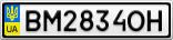 Номерной знак - BM2834OH