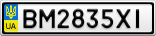 Номерной знак - BM2835XI