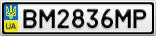 Номерной знак - BM2836MP