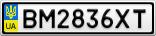 Номерной знак - BM2836XT