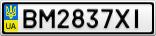 Номерной знак - BM2837XI