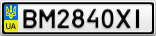 Номерной знак - BM2840XI