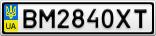 Номерной знак - BM2840XT