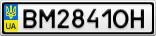 Номерной знак - BM2841OH