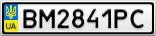 Номерной знак - BM2841PC