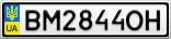 Номерной знак - BM2844OH