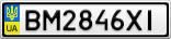 Номерной знак - BM2846XI
