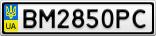 Номерной знак - BM2850PC
