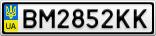 Номерной знак - BM2852KK