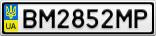 Номерной знак - BM2852MP