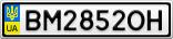 Номерной знак - BM2852OH
