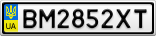 Номерной знак - BM2852XT