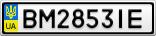 Номерной знак - BM2853IE
