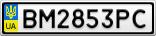 Номерной знак - BM2853PC