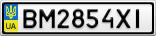 Номерной знак - BM2854XI