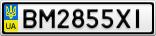 Номерной знак - BM2855XI