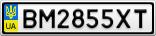Номерной знак - BM2855XT