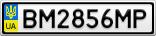 Номерной знак - BM2856MP