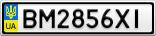 Номерной знак - BM2856XI