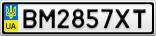 Номерной знак - BM2857XT