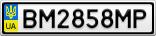 Номерной знак - BM2858MP