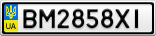 Номерной знак - BM2858XI