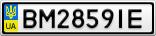 Номерной знак - BM2859IE