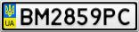 Номерной знак - BM2859PC