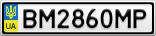 Номерной знак - BM2860MP