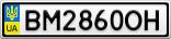 Номерной знак - BM2860OH