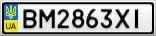 Номерной знак - BM2863XI