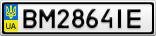 Номерной знак - BM2864IE