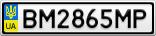 Номерной знак - BM2865MP