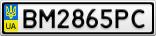 Номерной знак - BM2865PC