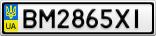 Номерной знак - BM2865XI