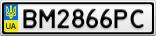 Номерной знак - BM2866PC