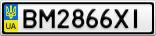 Номерной знак - BM2866XI