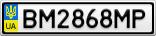 Номерной знак - BM2868MP