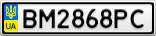 Номерной знак - BM2868PC