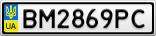 Номерной знак - BM2869PC