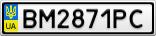 Номерной знак - BM2871PC