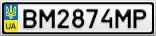 Номерной знак - BM2874MP