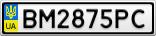 Номерной знак - BM2875PC